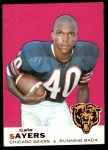 1969 Topps #51  Gale Sayers  Front Thumbnail