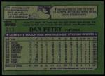 1982 Topps #211  Dan Petry  Back Thumbnail