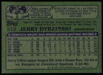 1982 Topps #512  Jerry Dybzinski  Back Thumbnail