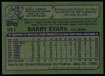 1982 Topps #541  Barry Evans  Back Thumbnail