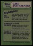 1982 Topps #651   -  Carl Yastrzemski In Action Back Thumbnail