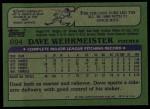 1982 Topps #694  Dave Wehrmeister  Back Thumbnail