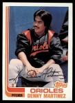 1982 Topps #712  Dennis Martinez  Front Thumbnail