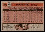 1981 Topps #516  Doug Bird  Back Thumbnail