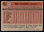 1981 Topps #574  Bill Caudill  Back Thumbnail