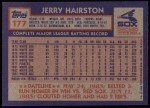 1984 Topps #177  Jerry Hairston  Back Thumbnail