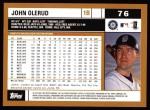 2002 Topps #76  John Olerud  Back Thumbnail