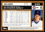 2002 Topps #169  Jon Lieber  Back Thumbnail