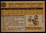 1960 Topps #344  Clint Courtney  Back Thumbnail