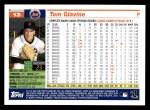 2005 Topps #13  Tom Glavine  Back Thumbnail