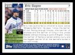 2005 Topps #238  Eric Gagne  Back Thumbnail