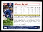 2005 Topps #262  Michael Barrett  Back Thumbnail
