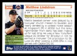 2005 Topps #309  Matthew Lindstrom  Back Thumbnail