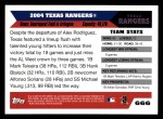 2005 Topps #666   Texas Rangers Team Back Thumbnail