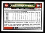2008 Topps #595  Francisco Cordero  Back Thumbnail