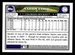 2008 Topps #34  Aaron Cook  Back Thumbnail