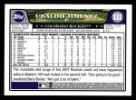 2008 Topps #111  Ubaldo Jimenez  Back Thumbnail