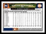 2008 Topps #290  Edgar Renteria  Back Thumbnail