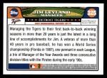 2008 Topps #325  Jim Leyland  Back Thumbnail