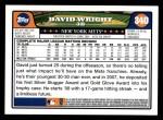 2008 Topps #340  David Wright  Back Thumbnail