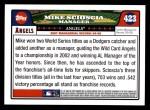 2008 Topps #423  Mike Scioscia  Back Thumbnail