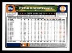 2008 Topps #440  Pedro Martinez  Back Thumbnail