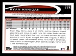 2012 Topps #226  Ryan Hanigan  Back Thumbnail