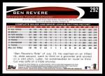 2012 Topps #292  Ben Revere  Back Thumbnail
