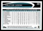 2012 Topps #397  Hector Noesi  Back Thumbnail