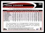 2012 Topps #597  Hank Conger  Back Thumbnail
