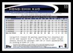 2012 Topps #11  Hong-Chih Kuo  Back Thumbnail
