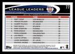 2012 Topps #77   -  Matt Kemp / Prince Fielder / Albert Pujols NL HR Leaders Back Thumbnail