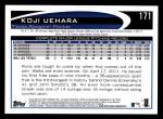 2012 Topps #171  Koji Uehara  Back Thumbnail