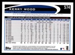 2012 Topps #574  Kerry Wood  Back Thumbnail