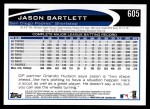 2012 Topps #605  Jason Bartlett  Back Thumbnail