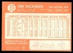 1964 Topps #514  Jim Hickman  Back Thumbnail