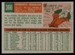 1959 Topps #366  Humberto Robinson  Back Thumbnail