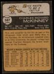 1973 Topps #587  Rich McKinney  Back Thumbnail