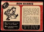 1968 O-Pee-Chee #27  Ron Harris  Back Thumbnail