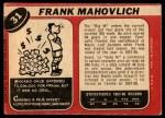 1968 O-Pee-Chee #31  Frank Mahovlich  Back Thumbnail