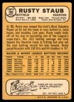 1968 Topps #300  Rusty Staub  Back Thumbnail