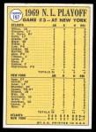 1970 Topps #197   -  Nolan Ryan / Wayne Garrett 1969 NL Playoff - Game 3 - Ryan Saves the Day Back Thumbnail