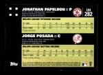 2007 Topps Update #282  Jonathan Papelbon  Back Thumbnail