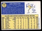 1970 Topps #113  Jim Ray  Back Thumbnail