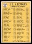 1970 Topps #68   -  Jim Palmer / Dick Bosman / Mike Cuellar AL ERA Leaders Back Thumbnail