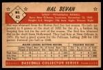 1953 Bowman B&W #43 ERR Hal Bevan  Back Thumbnail