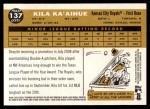 2009 Topps Heritage #137  Kila Ka'aihue  Back Thumbnail