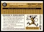 2009 Topps Heritage #81  Carlos Gonzalez  Back Thumbnail