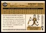 2009 Topps Heritage #144  Matt Antonelli  Back Thumbnail