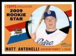 2009 Topps Heritage #144  Matt Antonelli  Front Thumbnail